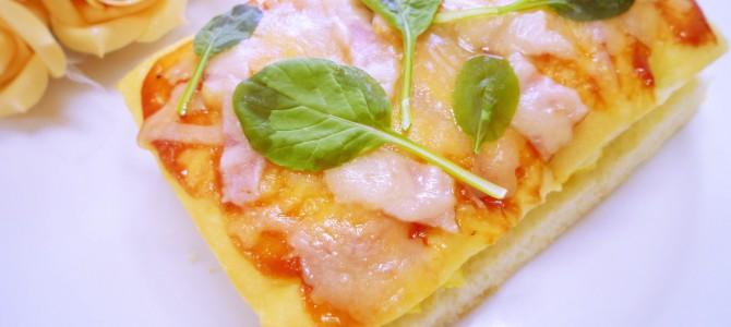 シートフォカッチャのサンドピザ