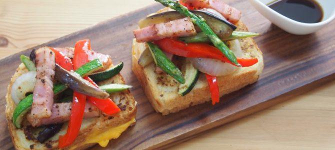 夏野菜のグリルドチーズオープンサンド
