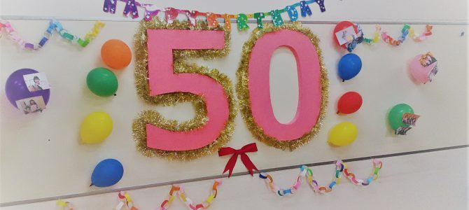 創業祭50周年