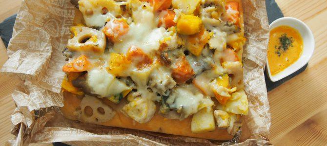 秋野菜のフォカッチャピザ