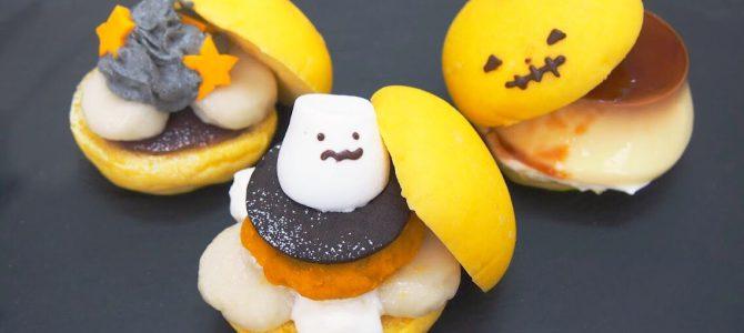 季節パン かぼちゃ